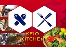KEIO Kitchen